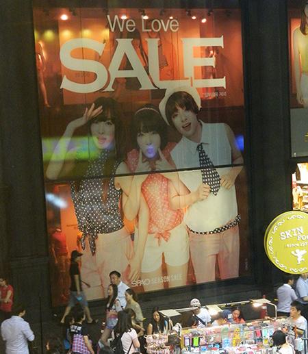 Fanfiction goes Korea
