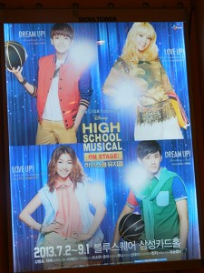 The cast of the Korean stage version of High School Musical consists mainly of popular singers. (photo by author)