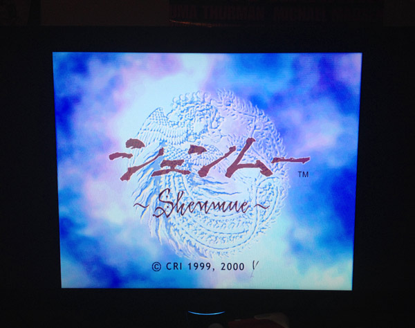 shenmue-booted